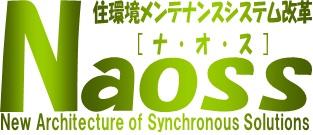 フローリングリフォーム【傷・凹み・色あせ・剥がれ】Naossが解決!!