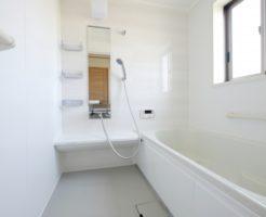 お風呂・浴室のリフォーム!!山形での費用や価格の相場は?